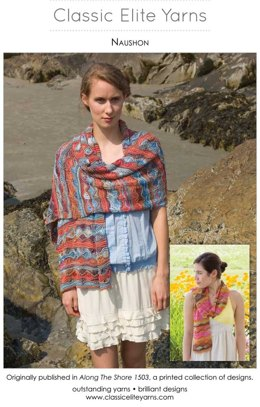 Naushon Scarf and Wrap in Classic Elite Yarns Santorini  - Downloadable PDF