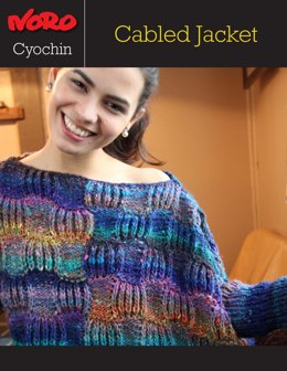 Cabled Pullover/Jacket in Noro Cyochin