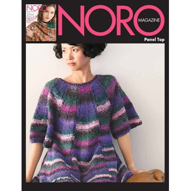 Panel Top in Noro Nishiki - 14868 - Downloadable PDF