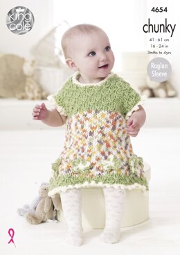 Baby Set in King Cole Comfort Multi Chunky - 4654 - Downloadable PDF