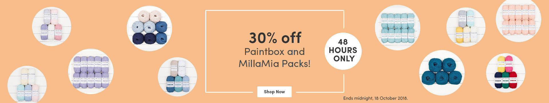 LK NA 30% off PB & MM Packs 171018