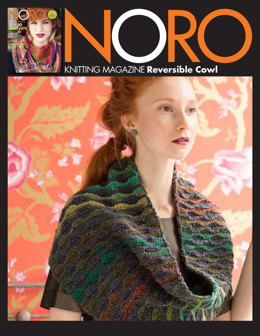 Reversible Cowl in Noro Silk Garden Lite & Silk Garden Solo - 34 - Downloadable PDF