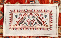 Avlea Folk Embroidery Macedonian Birds - Downloadable PDF