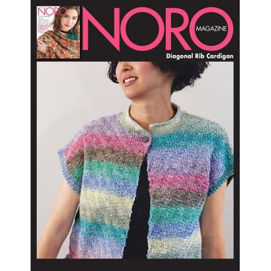 Diagonal Rib Cardigan in Noro Mirai - 14869 - Downloadable PDF