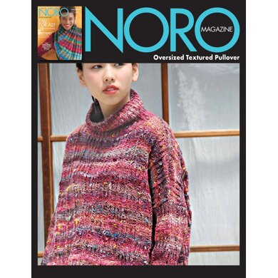 Oversized Textured Pullover in Noro Kotori - 15493 - Downloadable PDF