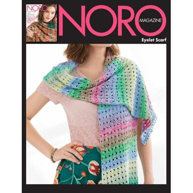 Eyelet Scarf in Noro Mirai - 14854 - Downloadable PDF