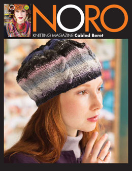 bf851905b6e Cabled Beret in Noro Kureopatora - 11 - Downloadable PDF