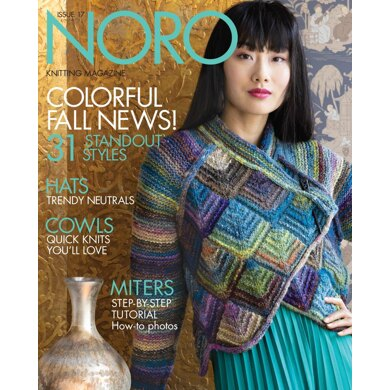 Magazine Issue 17 by Noro