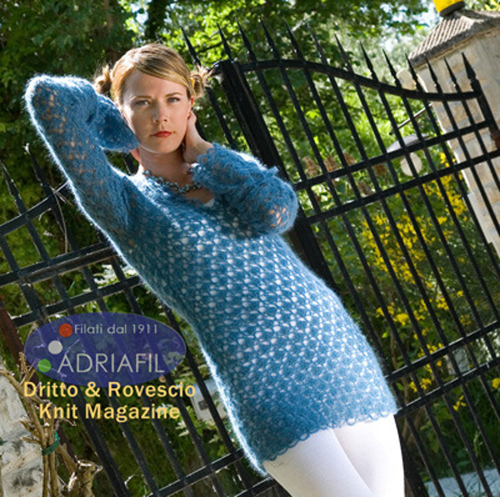 Sutherland Pullover in Adriafil Kid Mohair - Downloadable PDF