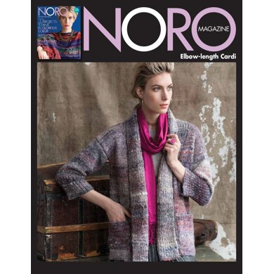 Elbow-Length Cardigan in Noro Kiso - 14396 - Downloadable PDF