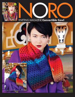Convertible Button Cowl in Noro Kureopatora - 04 - Downloadable PDF