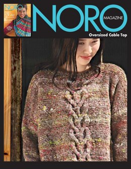 Oversized Cable Top in Noro Kiso - 15492 - Downloadable PDF