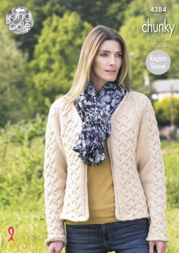 Waistcoat and Jacket in King Cole Chunky - 4384 - Downloadable PDF