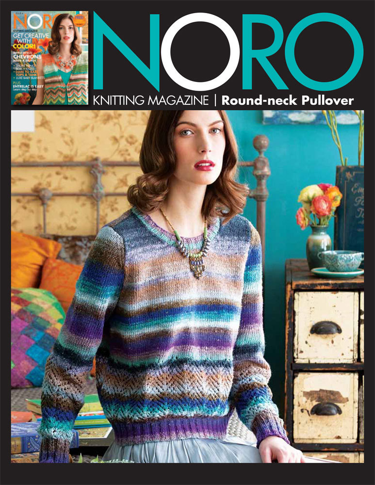 2ff1633d9 Round-Neck Pullover in Noro Taiyo Sport - 24 - Downloadable PDF