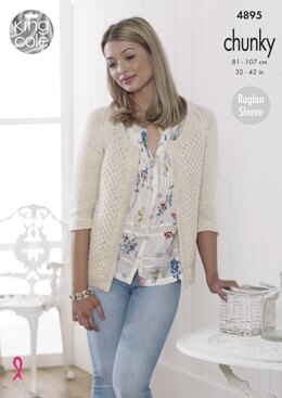 Sweater & Jacket in King Cole Chunky - 4895 - Downloadable PDF