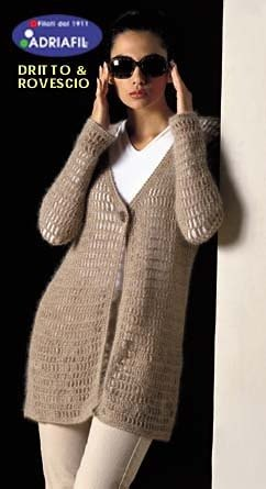Net Cardigan in Adriafil Kid Mohair and Odeon - Downloadable PDF