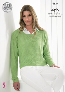 Ladies Edge To Edge Jacket and Sweater in King Cole Bamboo 4Ply - 4134 - Downloadable PDF