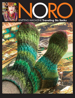 Traveling Stitches Socks in Noro Silk Garden Sock - 10 - Downloadable PDF