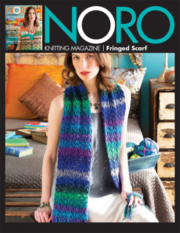 Fringed Scarf in Noro Silk Garden Sock Yarn - 27 - Downloadable PDF