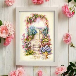 Magic Needle Entrance to the Garden Cross Stitch Kit