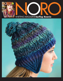 Twisted-stitch Earflap Beanie in Noro Silk Garden Sock - 06 - Downloadable PDF
