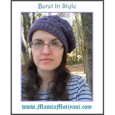 Cool Crochet Beret Hat Pattern Unique Slouchy Beanie