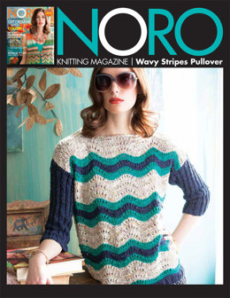 Wavy Stripes Pullover in Noro Tokonatsu - 26 - Downloadable PDF
