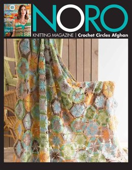 Crochet Circles Afghan in Noro Taiyo Sport - 07 - Downloadable PDF