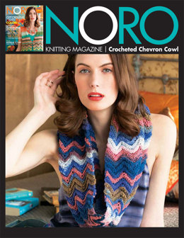 Crocheted Chevron Cowl in Noro Tokonatsu and Noro Kureopatora - 29 - Downloadable PDF