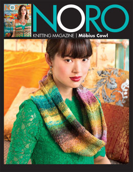 Mobius Cowl in Noro Taiyo - 13 - Downloadable PDF