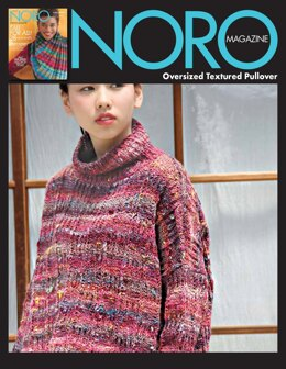 4af065bf7 Oversized Textured Pullover in Noro Kotori - 15493 - Downloadable PDF