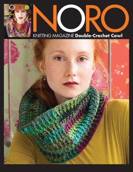 Double-Crochet Cowl in Noro Silk Garden Sock Yarn - 36 - Downloadable PDF