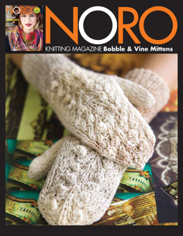 Bobble and Vine Mittens in Noro Silk Garden Sock - 07 - Downloadable PDF