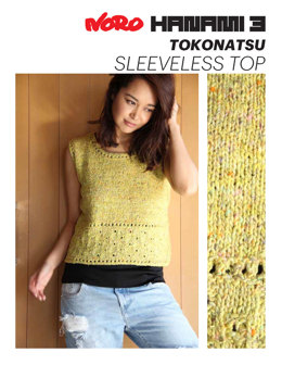 Sleeveless Top in Noro Tokonatsu - 12682 - Downloadable PDF