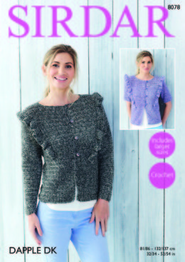 Cardigans in Sirdar Dapple DK - 8078 - Downloadable PDF