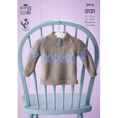 Baby Set in King Cole Comfort Aran - 3974