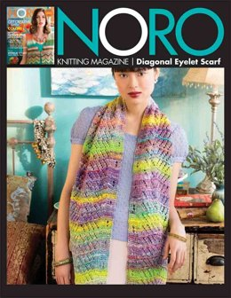Diagonal Eyelet Scarf in Noro Kibou - 11 - Downloadable PDF