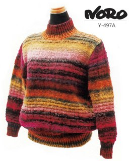 Striped Turtleneck Pullover in Noro Kureyon