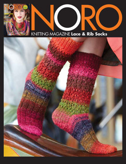 Lace and Rib Socks in Noro Silk Garden Sock - 14 - Downloadable PDF