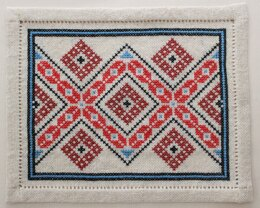 Avlea Folk Embroidery Bitkit Balkan Diamond & Arrow - Downloadable PDF