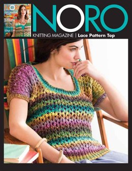 Lace Pattern Top in Noro Taiyo - 06 - Downloadable PDF