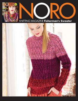Colorblock Fisherman's Sweater in Noro Silk Garden Solo - 22 - Downloadable PDF