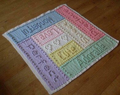 Sweet Dreams Baby Blanket Knitting Pattern