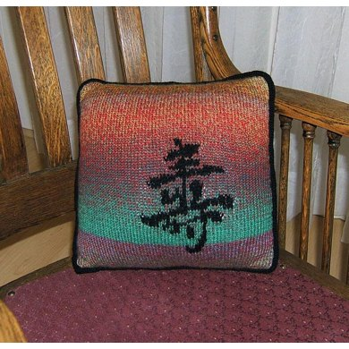 Chinese Calligraphy Cushion