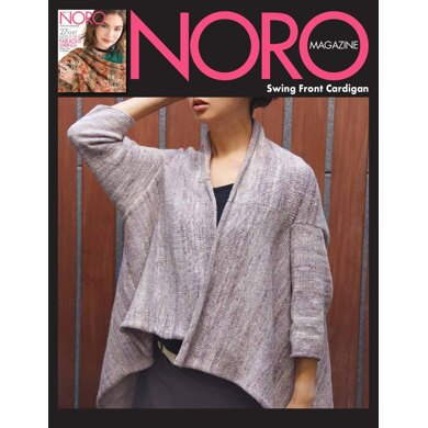 Swing Front Cardigan in Noro Kumo - 14871 - Downloadable PDF