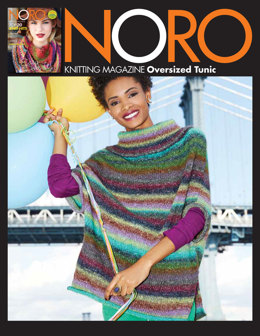 Oversized Tunic in Noro Silk Garden - 28 - Downloadable PDF